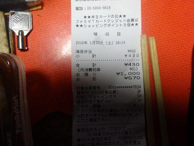 mini_DSC03609.jpg