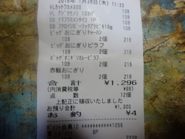 mini_DSC03656.jpg