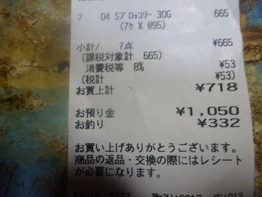 mini_DSC03657.jpg