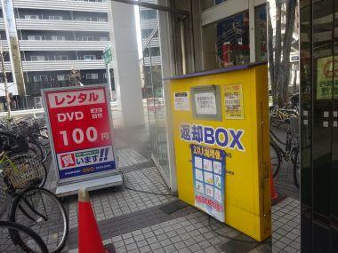 mini_DSC03720.jpg