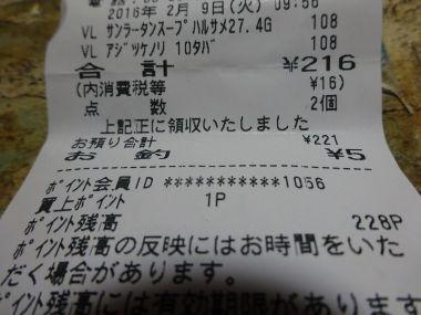 mini_DSC03772.jpg