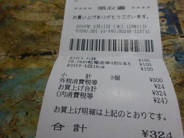 mini_DSC03809.jpg