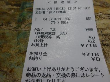 mini_DSC03810.jpg