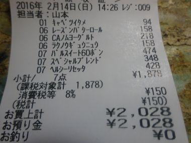 mini_DSC03850.jpg