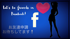 Mysterious Facebook Page 友達申請おまちしております。