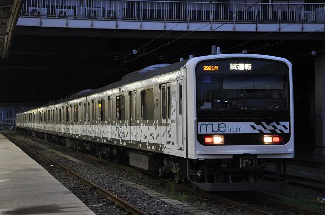 150907kitaageo (14)