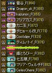 20160127235040b9f.jpg