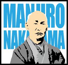 imagesmannjirou.png