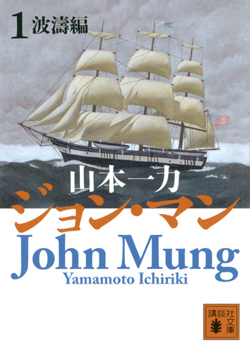 special8_book1.jpg