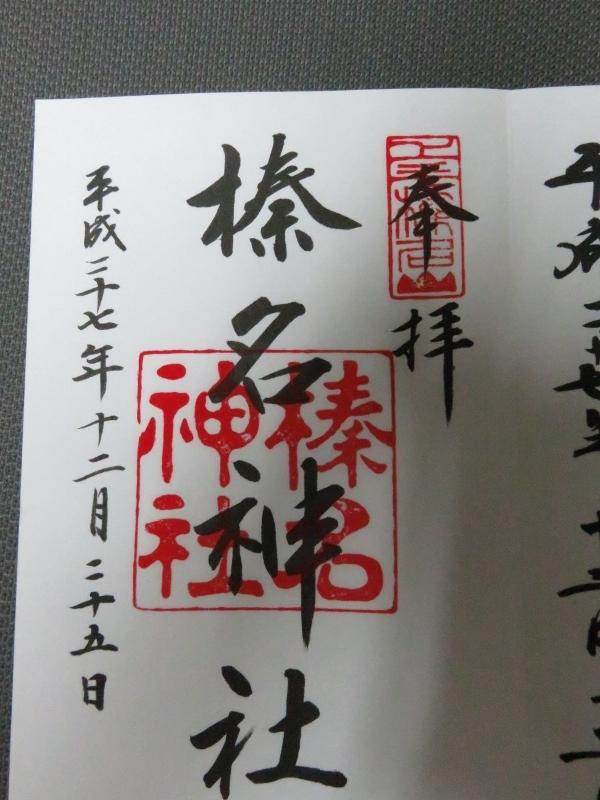 IMG_0109 (600x800)
