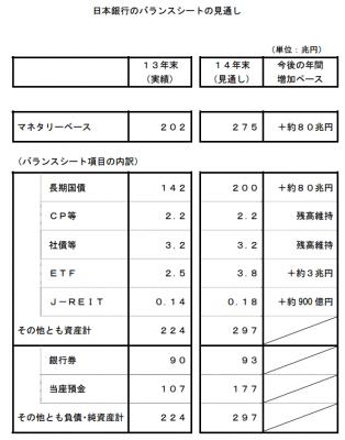 2015-12-10_17-54-19_No-00.png