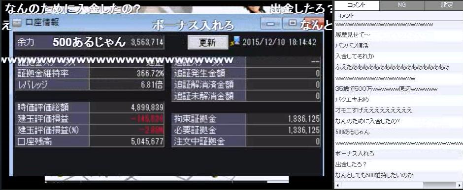 2015-12-10_18-27-15_No-00.png