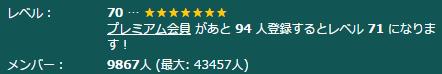 2015-12-12_16-20-1_No-00.png