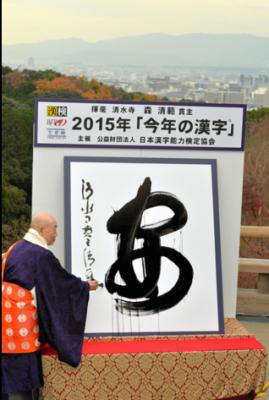 2015-12-15_17-20-9_No-00.png