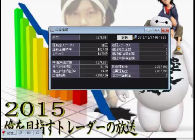 2015-12-17_11-11-42_No-00.png