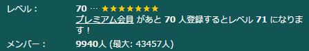 2015-12-17_20-29-51_No-00.png