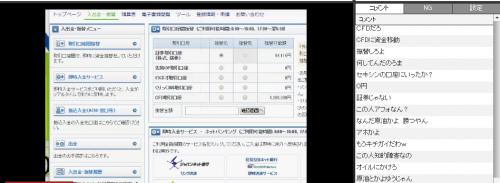 2015-12-19_8-0-22_No-00.png