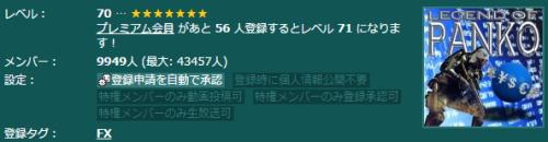 2015-12-19_8-19-34_No-00.png