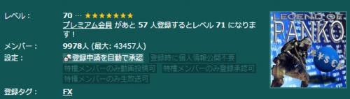 2015-12-23_9-22-32_No-00.png