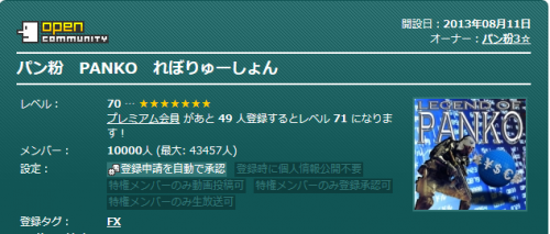 2015-12-24_0-24-44_No-00.png