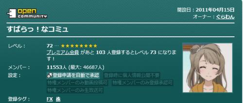 2015-12-25_16-30-15_No-00.png