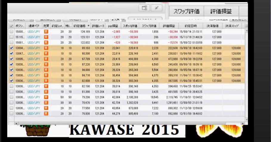 2015-12-26_10-13-42_No-00.png