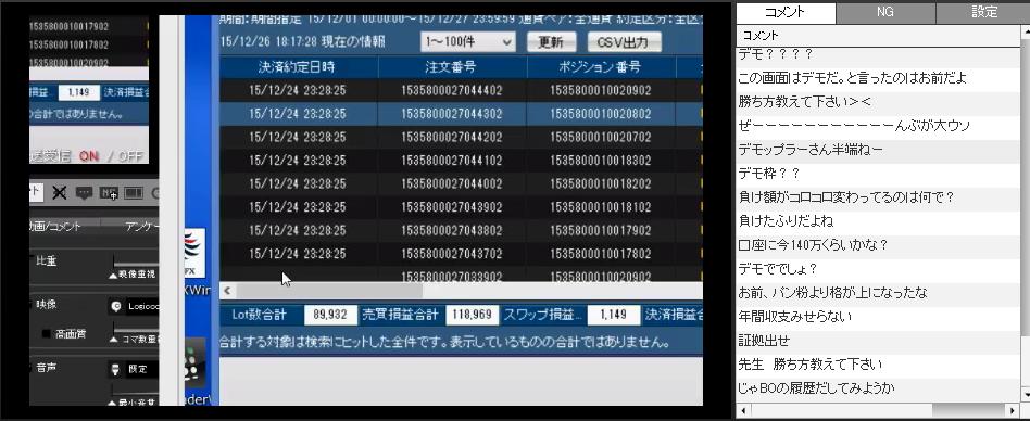 2015-12-26_18-24-58_No-00.png
