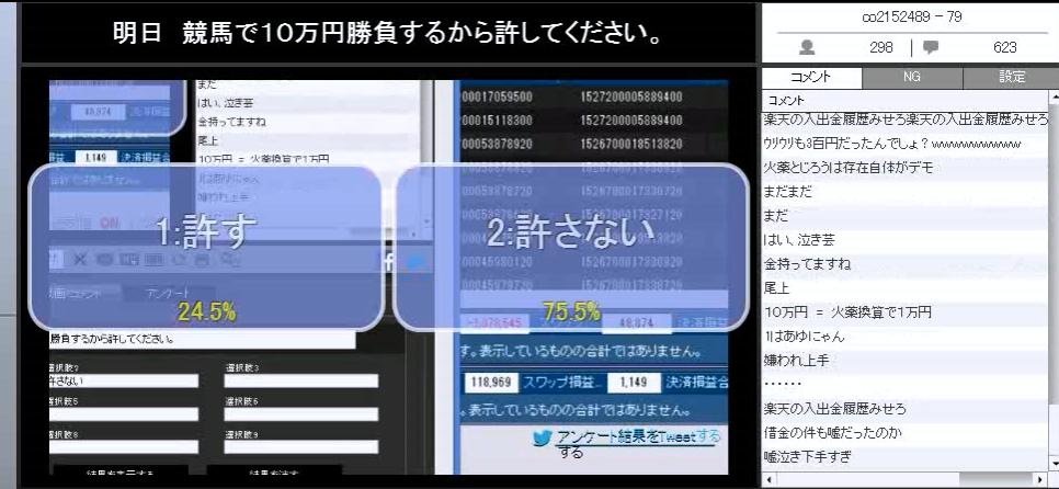 2015-12-26_18-38-50_No-00.png