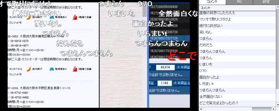 2015-12-26_18-54-19_No-00.png