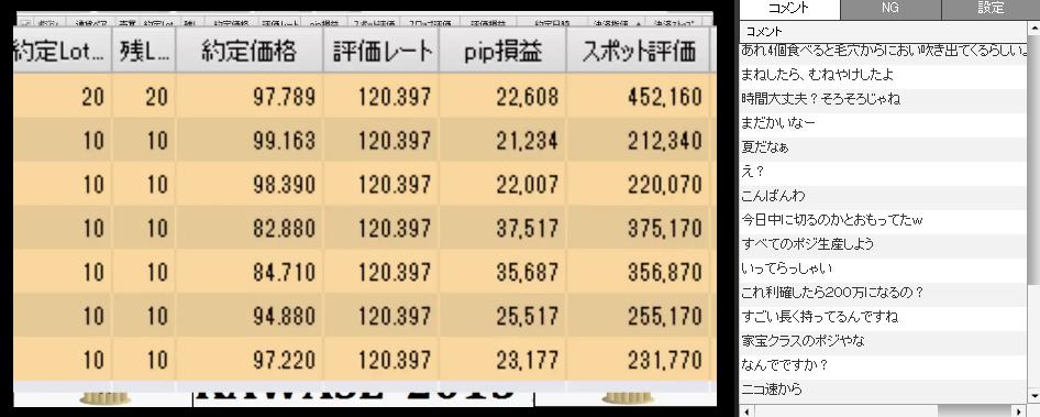 2015-12-29_0-0-29_No-00.png