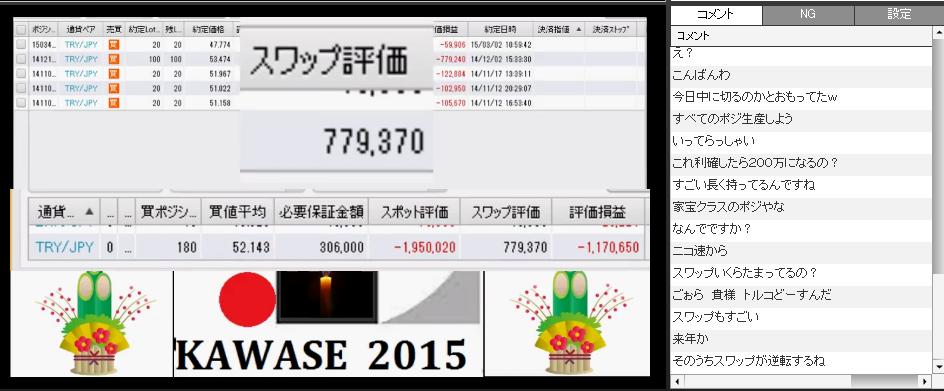 2015-12-29_0-1-55_No-00.png