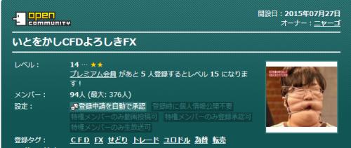 2016-1-2_15-34-15_No-00.png