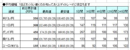 2016-1-30_13-0-6_No-00.png