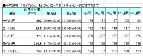 2016-2-5_2-18-47_No-00.png