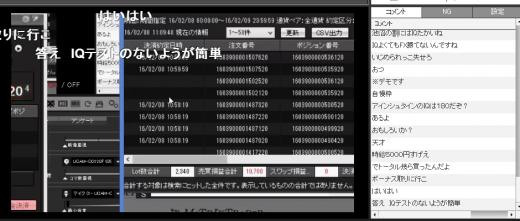2016-2-8_11-10-19_No-00.png