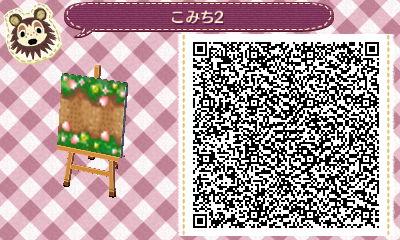 けもの道 桜2