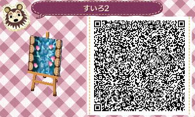 水路 桜2