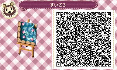 水路 桜3
