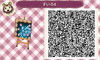 水路 桜4