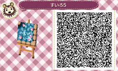 水路 桜5