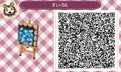 水路 桜6