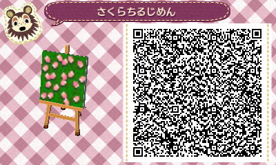 芝生 桜多