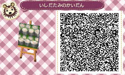 野花桜 階段