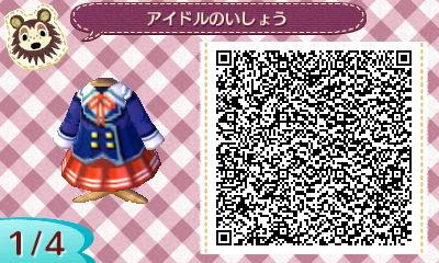 アイドルの衣装1