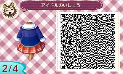 アイドルの衣装2