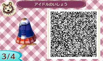 アイドルの衣装3