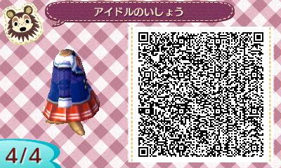 アイドルの衣装4