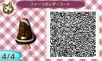 ファーつきレザーコート (4)