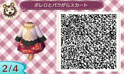 ボレロとバラがらスカート (2)