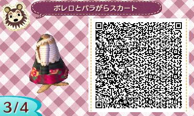 ボレロとバラがらスカート (3)